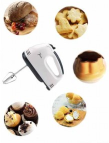 BMS Lifestyle Electric Hand Mixer with Stainless Steel Attachments, 7 -Speed, Includes; Beaters, Dough Hooks (White)
